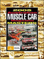 amcmasters_2005.jpg