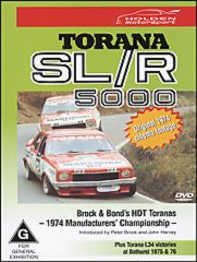 toranaslr5000.jpg